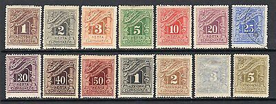 "GREECE 1902 - Postage Due stamps ""London"" engraved issue - cmpt set"