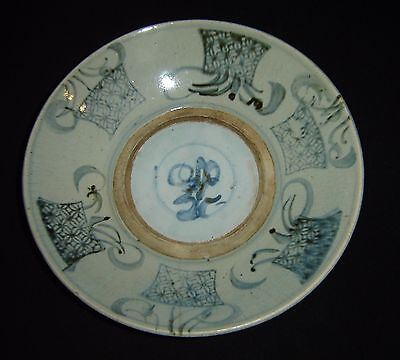 Antique Chinese Qing Glazed Minyao Porcelain Bowl With Jianding Export Seal.