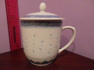 Chinese Porcelain Rice Inlaid Design Lidded Mug/cup 10 Cms Tall 8 Cms Dia