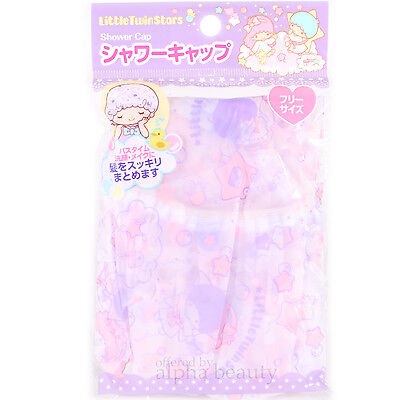 Sanrio Little Twin Stars Japan Fairy Tale Shower Cap (1pc) - reuseable free size