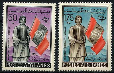 Afghanistan 1961 Pashtunistan Day MNH Set #D43710