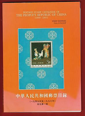 Postage Stamp Catalogue Of The People'S Republic Of China (1949-97)