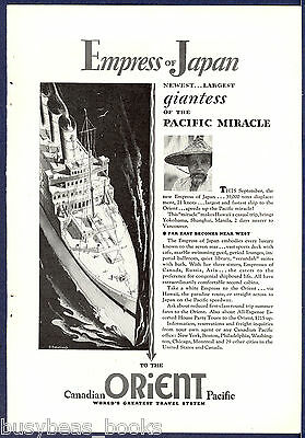 1930 Canadian Pacific advertisement, EMPRESS OF JAPAN, Orient Cruise