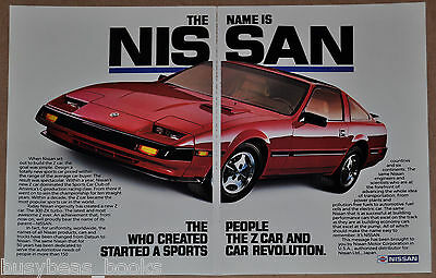 1985 NISSAN 300ZX 2-page advertisement, large photo red sports car