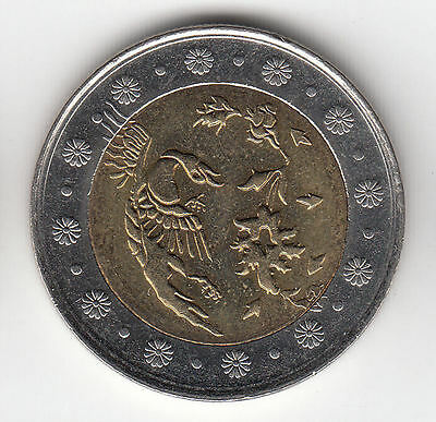 Middle East 500 Rials 1384 Bi Metal Unc    131R                  By Coinmountain