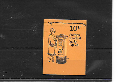 GB 1973 February - Pillar Box #7 10p Stitched Stamp Booklet - DN58