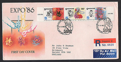 """1986, Singapore """"Expo '86, Vancouver World Fair"""" illustrated, FDC."""