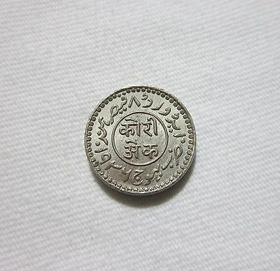 India. Independent Kingdoms, Kutch. Silver 1 Kori, 1932. King George V.