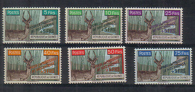 Guinea 1961 Animal Protection set unmounted mint