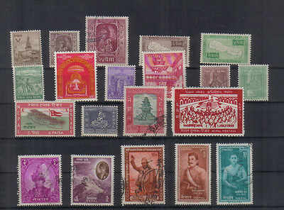 Nepal 1949-62 Collection