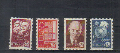 Russia 1976 set unmounted mint