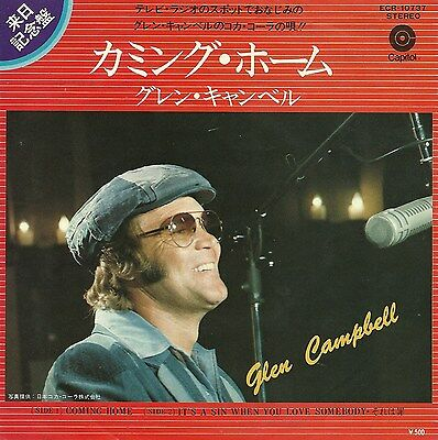 "Rare Japanese 7"" GLEN CAMPBELL Coming Home b/w It's A Sin When You... JIMMY WEBB"
