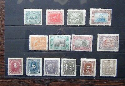 Ukraine 1919 Prepared for Use but never issued Rare and Scarce