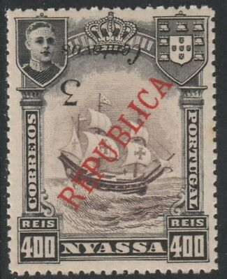 Nyassa Co (1996) - 1921 3c on 400r SURCHARGE INVERTED unmounted mint