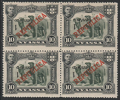 Nyassa Co (1999) - 1921 1c on 10r SURCHARGE INVERTED block of 4 unmounted mint
