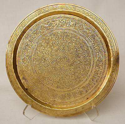 """Antique Hand Engraved Solid Brass Middle Eastern Islamic Tray 13 1/4"""""""