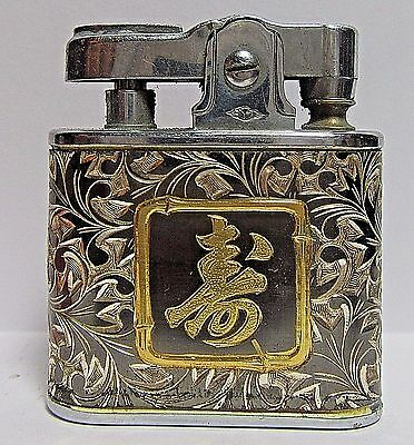 1954 Prince Lighter, Embossed Silver And Gold Plated Wrap, Original Box, Japan