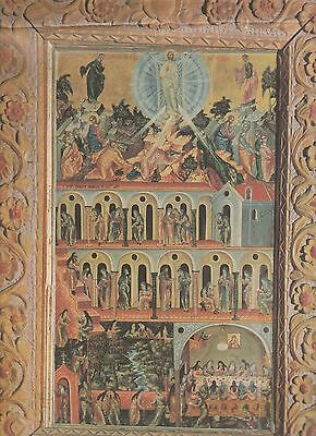 Antique Religious print c19th Century Subject unknown possibly Greek orthodox?