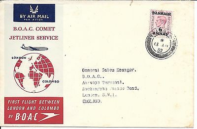 Bahrain First Comet Flight Cover 1952.