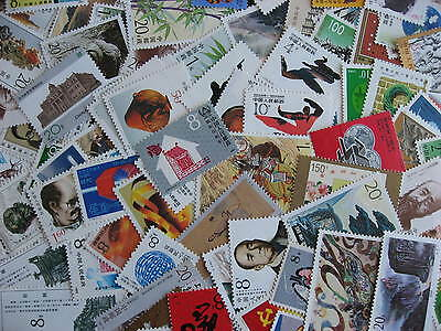 PRC China Peoples Republic 93 different mostly MNH 80s 90s era stamps