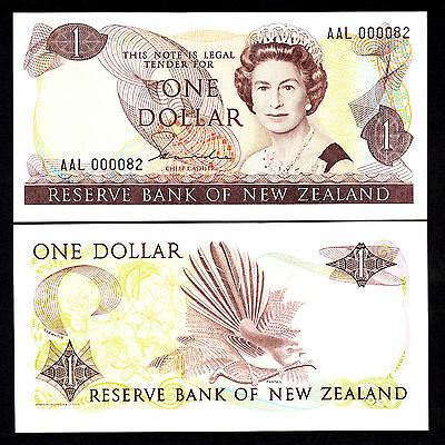 New Zealand H.R.Hardie (1981-85) Type II $1  AAL  Low Serial Numbers UNC Note
