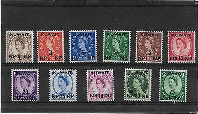 Kuwait 1957 Qe2  Complete  Set Sg.120-130 Nice Lightly Mounted Mint-Mlh
