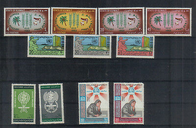 Kuwait Four sets very lightly mounted mint