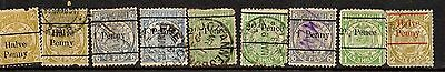 Transvaal overprint collection used