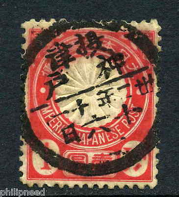 Japan 1876 1 Yen Red Used - Complete Cancel [P619