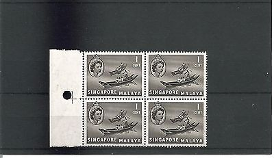 SINGAPORE MNH Block with Print Flaw ( Ref 22 )