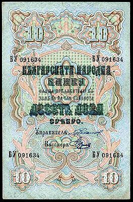 Bulgaria. Ten Leva, 091634,  (1904), Fine- Very Fine.