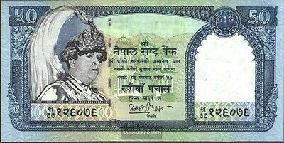 Nepal Pick-number: 48 uncirculated 2002 50 Rupees