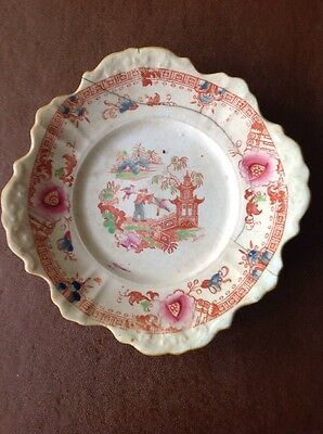 Old Chinese Patterned Plate, Riveted