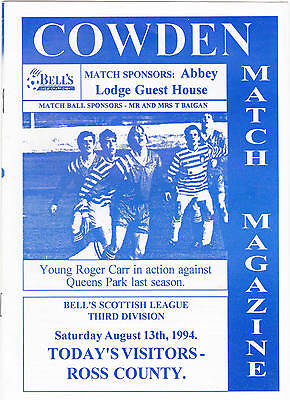 Cowdenbeath v Ross County 1994-1995 13 August