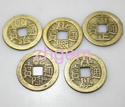 5 pcs replica chinese Qing Dynasty coins feng shui ( 5 emperor ) copper alloy