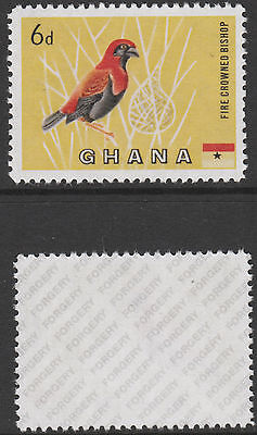 Ghana  (2112) - 1959 Bishop Bird 6d -  a Maryland FORGERY unused