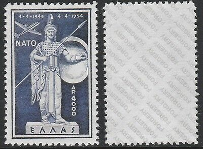 Greece (2113) - 1954 NATO 4,000d -  a Maryland FORGERY unused