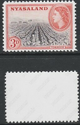 Nyasaland (2117) - 1953 Tobacco 3d -  a Maryland FORGERY unused