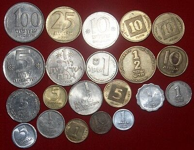 ISRAEL - 21 x Coin Mix