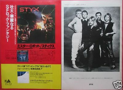 STYX Mr. Roboto AD JAMES YOUNG TOMMY SHAW 1983 CLIPPING JAPAN ML 4A 2PAGE