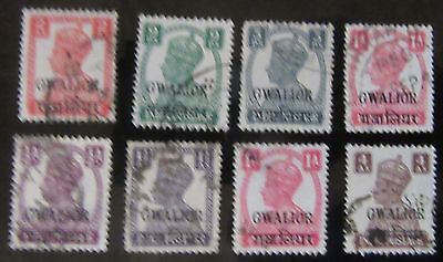 1942/5 Indian State Gwalior Gvi Mixed Lot Used.