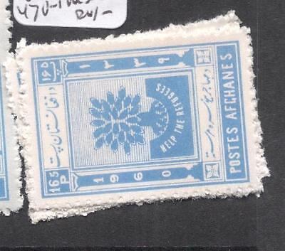 Afghanistan WRY SC 470-1 MNH (4dhj)