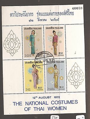 Thailand 1972 Costumes S/S SC 632a VFU (1atg)