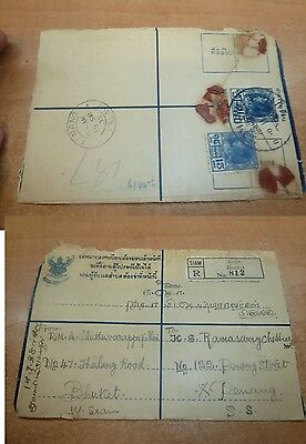 Thailand 1938 15St RLE uprated 15St Bhuket to Penang, wax seals