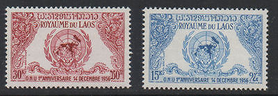 "Laos, 1956 ""1st Annvi of UN Admission"" SG58 & 59, 2 high values unmounted mint."
