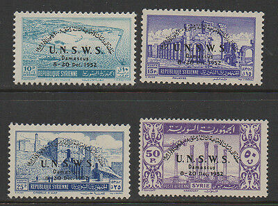 Syria, 1952, SG518/21 Air Stamps full set of 4 o/printed UNSWS unmounted mint.