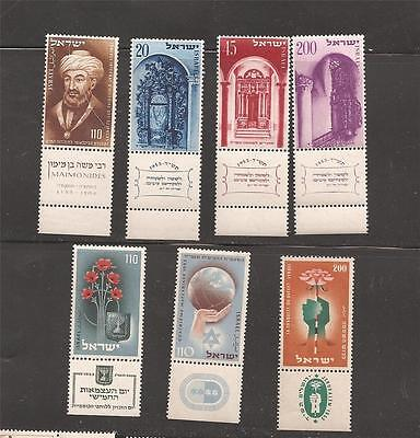 Israel 1953 MNH Tabs Complete Year Set