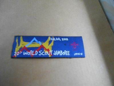 (Sd4-J) Join In Badge  20Th World Scout Jamboree  Thailand 2003 (Tape On Back)