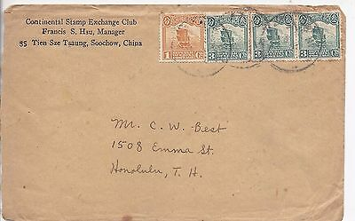 China 1922 Soochow to Hawaii Junks cover