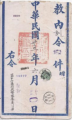 China 1930s large blue band cover 13c Martyr from Chengtu